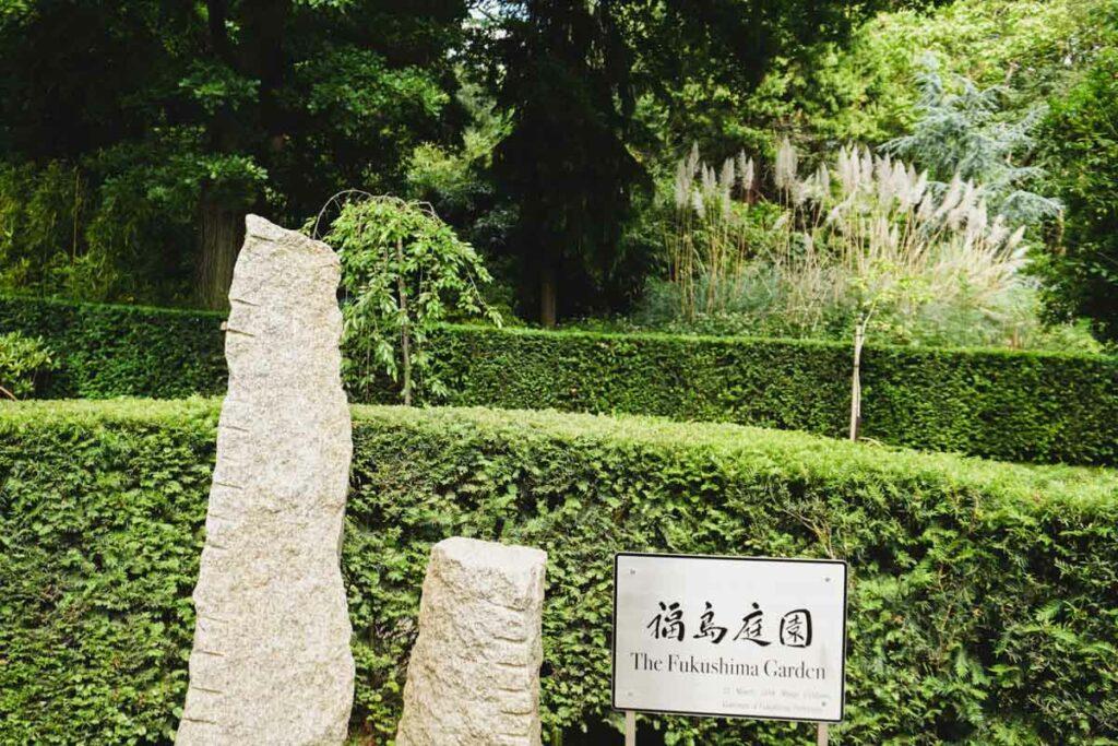 Fukushima Garden